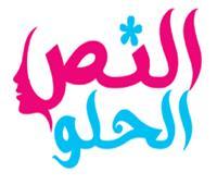 ريشة رشا تصنع الجمال.. بيتك بدون لوحات.. بلا روح!