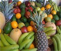 أسعار الفاكهة المحلية والمستوردة بمنافذ المجمعات الاستهلاكية اليوم
