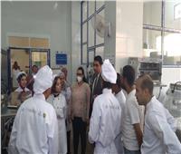 «سعفان» يتابع التدريب الفندقي بمركز التدريب المهني بسوهاج