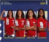 اليوم.. استئناف منافسات اليوم الثالث من بطولة العالم للخماسي الحديث للشباب