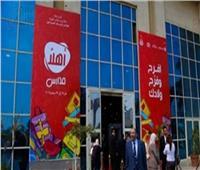 التموين تطلق إشارة البدء لأهلا مدارس اليوم.. والمعرضيستقبل المستهلكين غدا