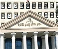 تأجيل محاكمة 3 متهمين بالإتجار في الأسلحة النارية لـ7 نوفمبر