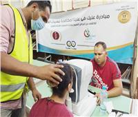 توقيع الكشف الطبي على 523 مواطنا وعلاجهم بالمجان بسوهاج