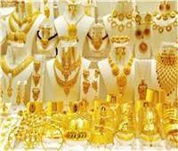 انخفاض أسعار الذهب في منتصف تعاملات اليوم