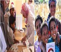 كيف دعم الدستور المصري التنمية البشرية؟