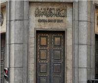 لميكنة خدمات التحصيل بالمواصلات.. البنك المركزي يوقع بروتوكول تعاون مع وزارة النقل
