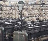 القابضة للقطن: تشغيل مصنع دمياط لإنتاج الملابس بطاقة 30 مليون متر سنويا