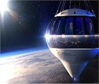 «سبيس إكس» تستعد لإطلاق أول رحلة سياحية إلى الفضاء