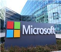 «مايكروسوفت» تطرح تحديثاً أمنياً جديداً لنظام تشغيل «ويندوز» لعلاج ثغرة خطيرة