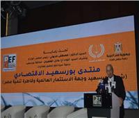 محافظ بورسعيد: انتهينا من مدينة «سلام مصر» بعد 3 سنوات من العمل الشاق