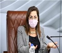 وزيرة التخطيط: الإصلاح الاقتصادي يستهدف القطاع الحقيقي