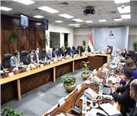وزيرة التخطيط تجتمع مع مسئولي البنك الدولي لبحث التعاون
