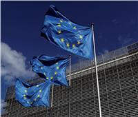 «الاتحاد الأوروبي»: لم يتم إبلاغنا بشأن التحالف الأمني الجديد «أوكوس»