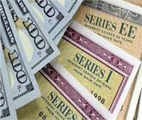 أداء متباين لسندات الخزانة الأمريكية بالتزامن مع ارتفاع توقعات التضخم