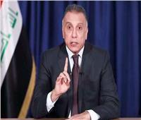 رئيس الحكومة العراقية: فاسدون هربوا مليارات الدولارات قبل عام 2003 وبعده