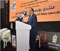 رئيس الغرفة التجارية: بورسعيد بدأت كمنطقة حرة تجارية.. واليوم أصبحت صناعية
