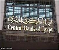 «المركزي»: 31.4 مليار دولار تحويلات المصريين بالخارج