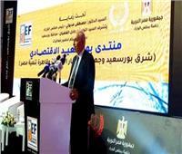 مستشار الهيئة الاقتصادية: البنك المركزي دعم المشروعات الصغيرة بالعديد من المبادرات