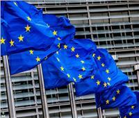 دول الاتحاد الأوروبي تسجل ارتفاعًا في الانتاج الصناعي