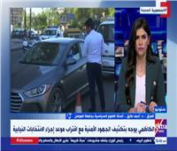 أستاذ علوم سياسية يكشف موقف الشارع العراقى تجاه الانتخابات المقبلة