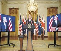 تحالف أمني جديد بين أمريكا وبريطانيا وأستراليا