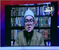 الشيخ أيوب الياباني: صورة الإسلام في طوكيو ليست جيدة نتيجة قلة المعرفة
