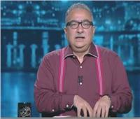 إبراهيم عيسى: مصر ستشهد قفزة كبيرة في ملف حقوق الإنسان خلال 5 سنوات