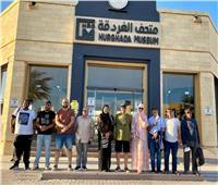 متحف الغردقة يستقبل وفدا من جمعية الصحفيين الإماراتية