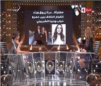 درة ترد على أنباء تسببها في انفصال عمرو دياب عن دينا الشربيني| فيديو