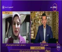 بنت مصر   لبني .. قصة كفاح من محو الأمية لـ « دكتوراه في الآثار»  فيديو