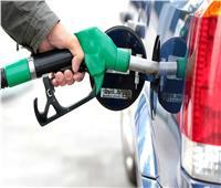 لمالكيالسيارات  ننشر أسعار «البنزين» بمحطات الوقودفي مختلف المحافظات