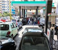 لبنان يرفع أسعار البنزين بأكثر من 30%