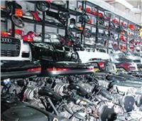 ضبط كميات كبيرة قطع غيار السيارات مجهولة المصدر