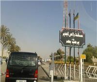 استئناف حركة العبور عبر معبر رأس جدير الحدودي بين تونس وليبيا