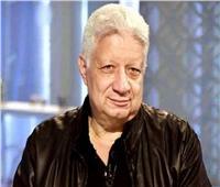 مرتضى منصور يهاجم لجنة الزمالك وميدو
