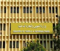 ما لا تعرفه عن «البورصة السلعية» بمصر