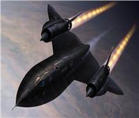 طائرة «SR-71» بلاك بيرد.. فشل 4000 صاروخ في إسقاطها