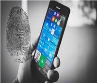 «مايكروسوفت» تستبدل كلمات المرور ببصمة الإصبع وتطبيقات المصادقة