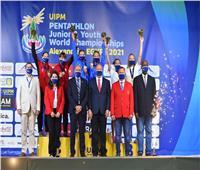 «بيلاروسيا» تحصد ذهبية تتابع السيدات تحت 17 عاماً في بطولة العالم للخماسي الحديث