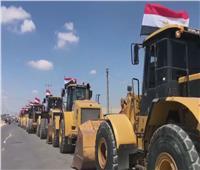 مدن وقرى «بورودني».. في انتظار الآلات المصرية لحفر شبكات مصارف لمياه الأمطار