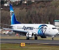 مصر للطيران تسير61 رحلة دولية .. تعرف على أبرز الوجهات