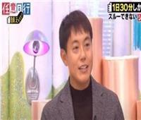 «رجل اليابان اليقظ».. لم ينم سوى 30 دقيقة يوميًا لأكثر من 12 عامًا