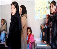 الفتيات محرومات من العودة لمدارسهن في عهد طالبان