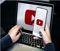 «يوتيوب» يطرح طريقة جديدة لعرض التعليقات
