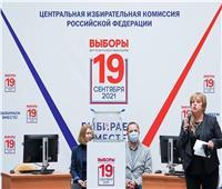روسيا: أكثر من 7500 مستخدم يتابعون عملية التصويت في الانتخابات عبر الفيديو