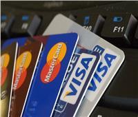 المركزي: ارتفاع الخصم المباشر لـ20.11 مليون بطاقة