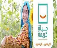 وزير التنمية المحلية: برنامج تطوير الريف المصري «دُرة» المشروعات القومية