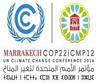 الإتحاد الأوروبي والولايات المتحدة يعلنان مبادرة «التعهد العالمي للميثان»