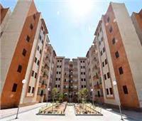 «الإسكان» توضح تفاصيل فوز «المجتمعات العمرانية» بجائزة الأمم المتحدة| فيديو