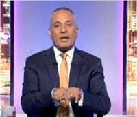 تفاصيل الأزمة بين فرنسا وأمريكا بسبب صفقة غواصات لأستراليا| فيديو